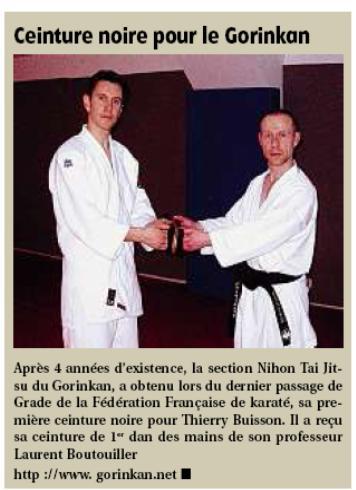 nihon2009